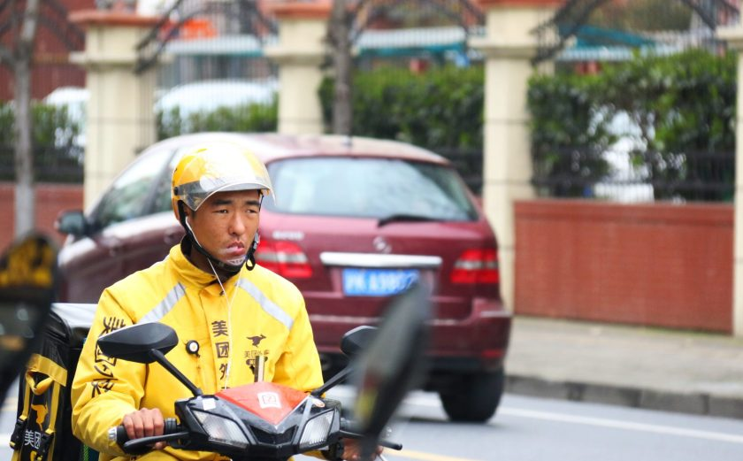Meituan Dianping posts Q2 profit bolstered by food delivery high season · TechNode