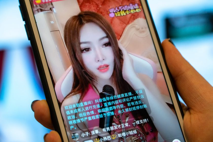 "An advisory on Douyin advocates for a ""healthy"" livestream on April 12, 2019. Douyin bans content that are political and sexual in nature, and livestreamers found guilty could have their accounts banned permanently. (Image Credit: TechNode/Eugene Tang)"