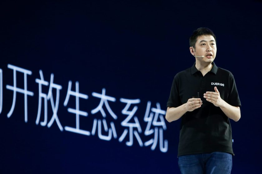 Baidu appoints Jing Kun as vice president to further AI push