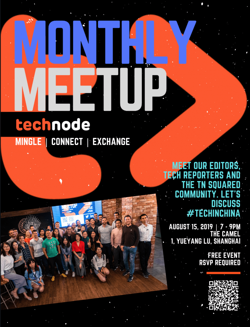 TechNode Monthly Meetup Aug 15 in Shanghai
