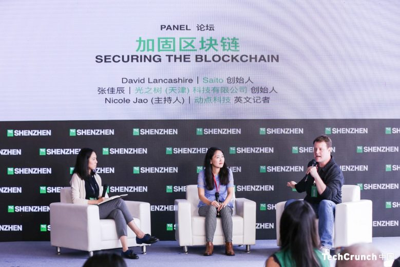 TechCrunch Shenzhen 2018 side stage on the topic: Securing the Blockchain with panelists David Lancashire and Zhang Jiachen and moderator Nicole Jao.