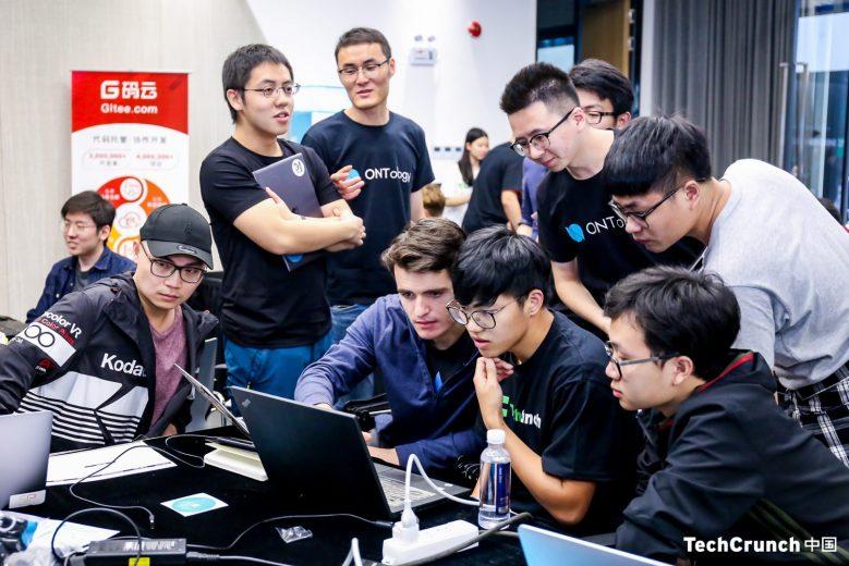 TC Shenzhen 2018 Hackathon
