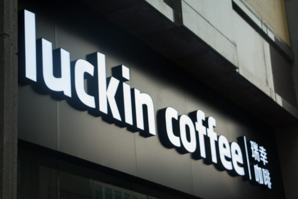 Luckin Coffee Starbucks vending machine offering expansion