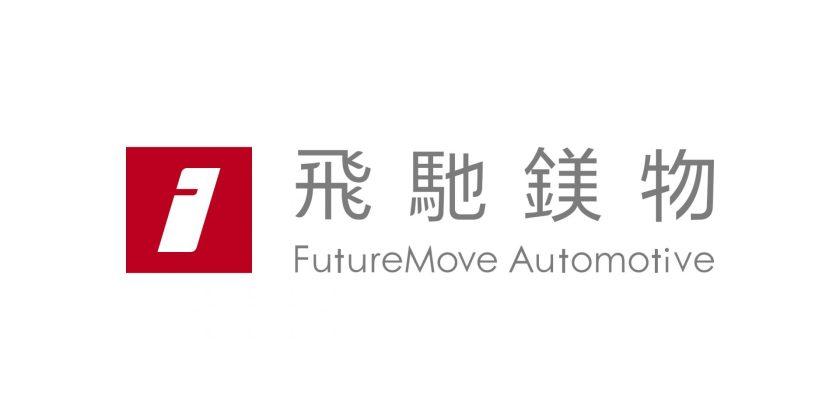 Accenture to acquire China auto tech startup Futuremove Automotive · TechNode