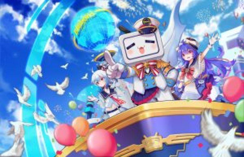 bilibili video sharing livestreaming anime game entertainment platform