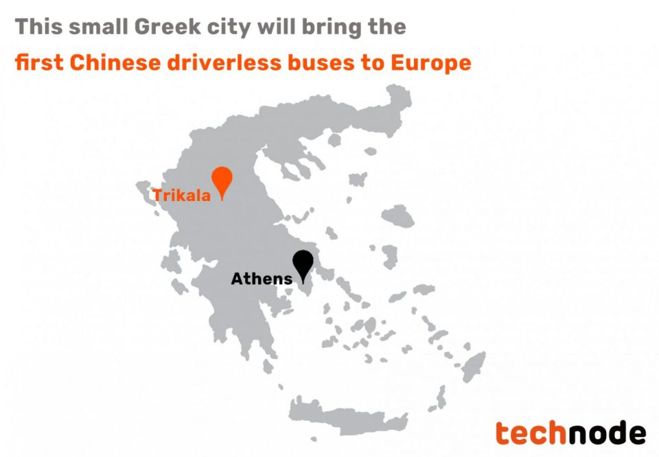 Driverless bus vehicle AV automated vehicle unmanned Trikala Greece Weichai China innovation trade map