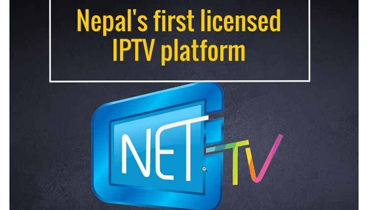 Graphics Nepal's first licensed IPTV platform NETTV Review