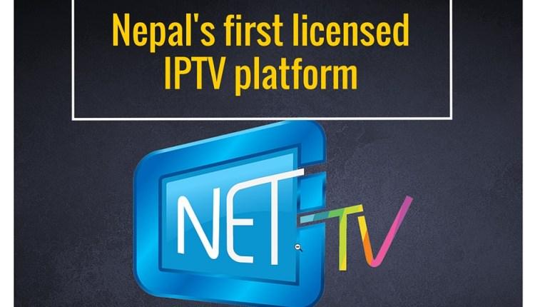 NET TV Nepal's first licensed OTT IPTV [Review]