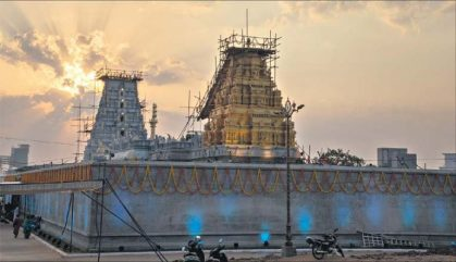 Sri Venkateswara temple at Jubilee Hills inaugurated