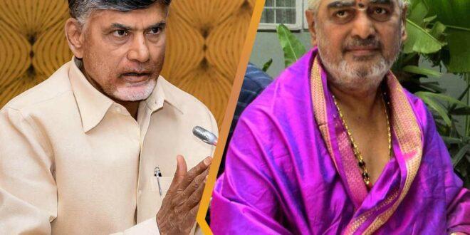 Ramana Deexitulu Complains On TTD EO And Chandrababu