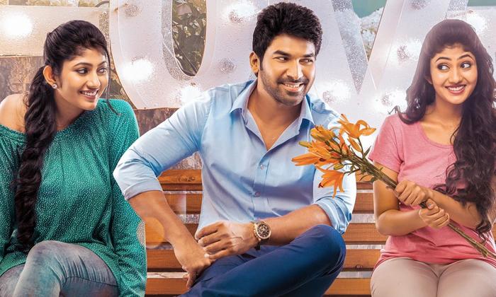 First Look: Dil Raju's 'Shaadi Mubarak' - Telugu Raju Mogalirekulu Hero  Sagar New Movie Shaadi Mubarak Look Serial Rk Naidu-TeluguStop