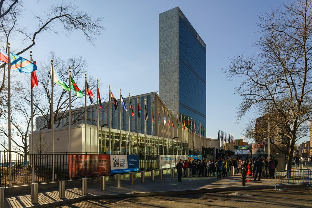 Sede de las Naciones Unidas, NYC