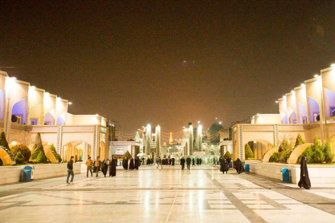 The Top 10 Things To See And Do In Mashhad Iran