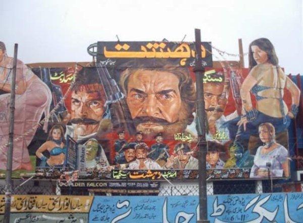 Pakistani Cinema's Turbulent History