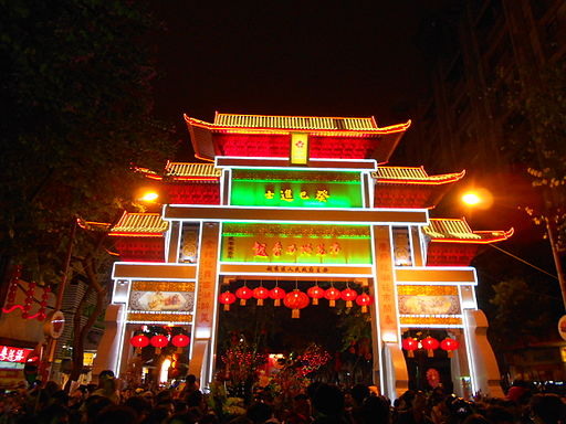 Why Do We Celebrate Chinese New Year