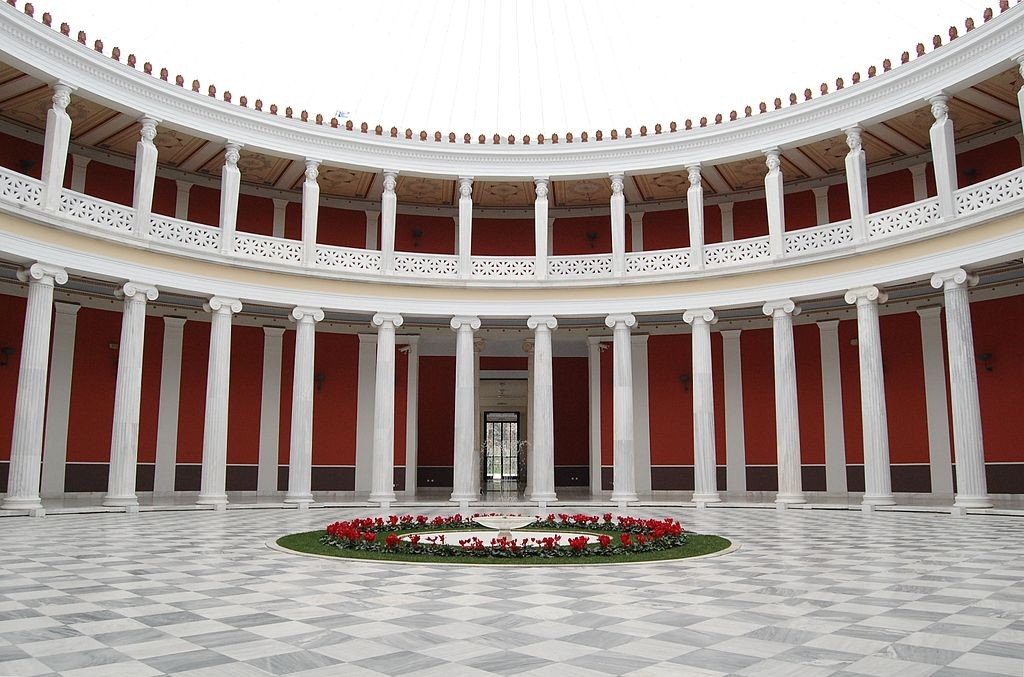 A Brief History Of The Zappeion Athens