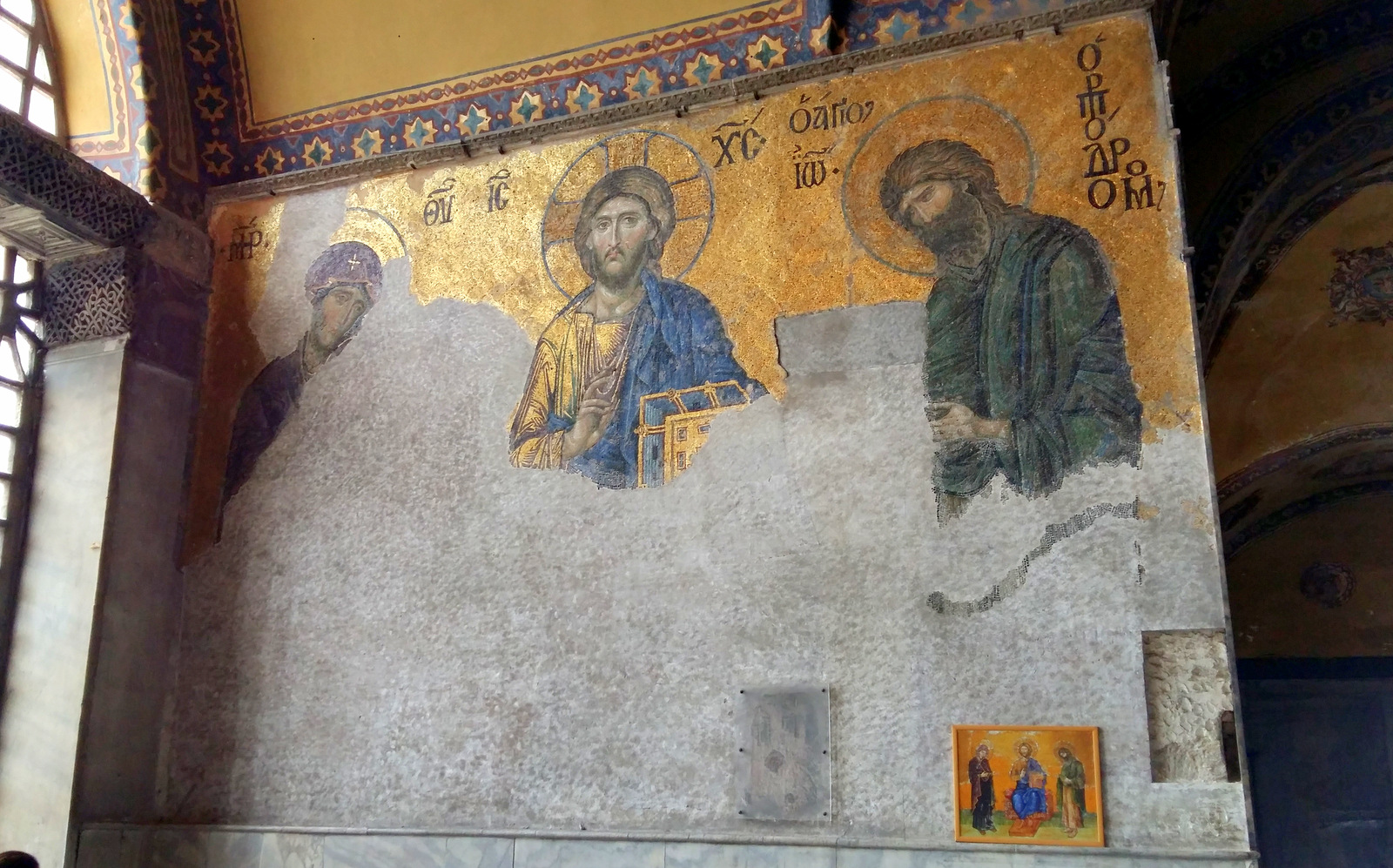 Priceless Byzantine Mosaics In Istanbul S Churches