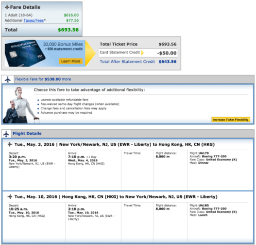Newark (EWR) to Hong Kong (HKG) for $694 on United Airlines.