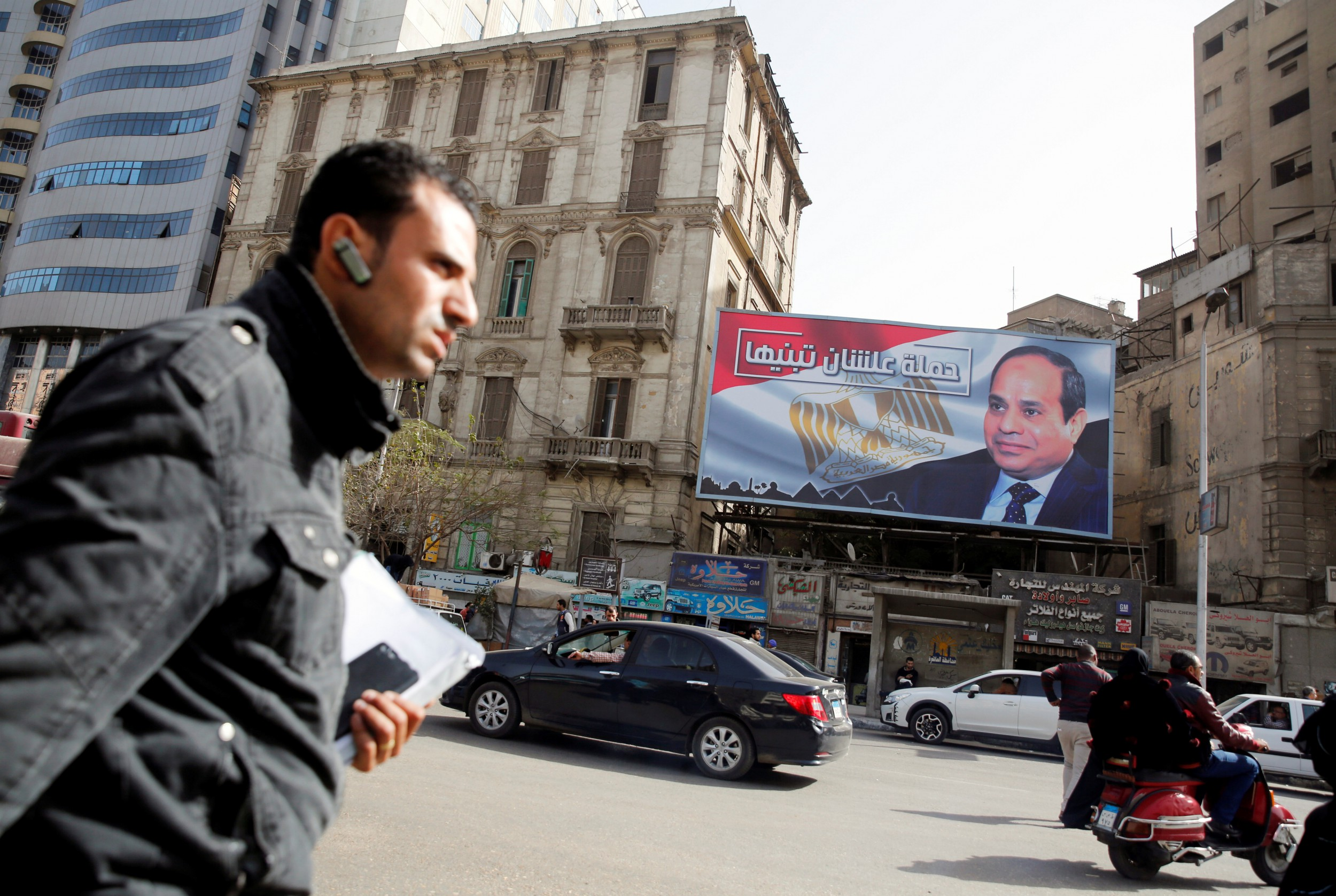Egypt opposition urges boycott of presidential election