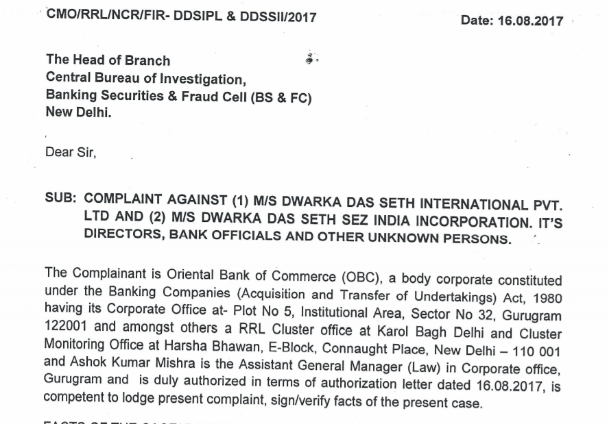 CBI files case against private sugar company, officials for bank fraud