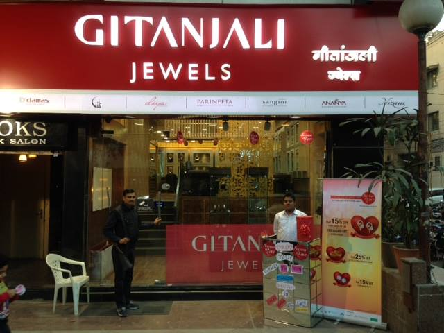 CBI arrests Gitanjali Group VP Vipul Chitalia in PNB fraud case