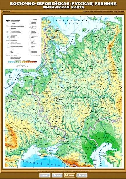 Памятники природы Русской равнины