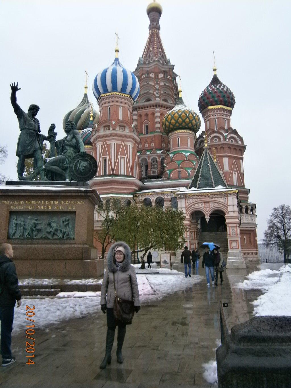 Собор Василия Блаженного , Я в Москве на Красной площади!