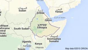 15.05.04. ETHIOPIA
