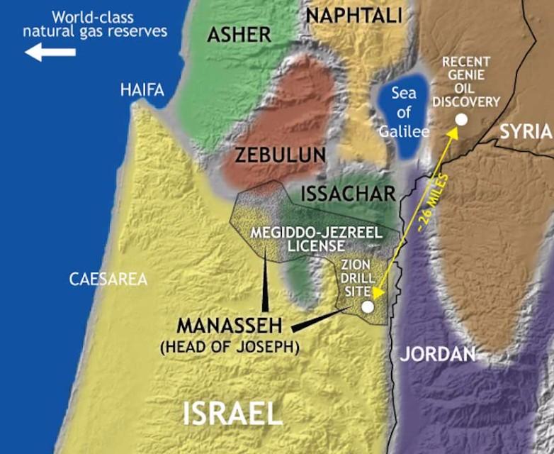 Megiddo-Jazreel Valley license