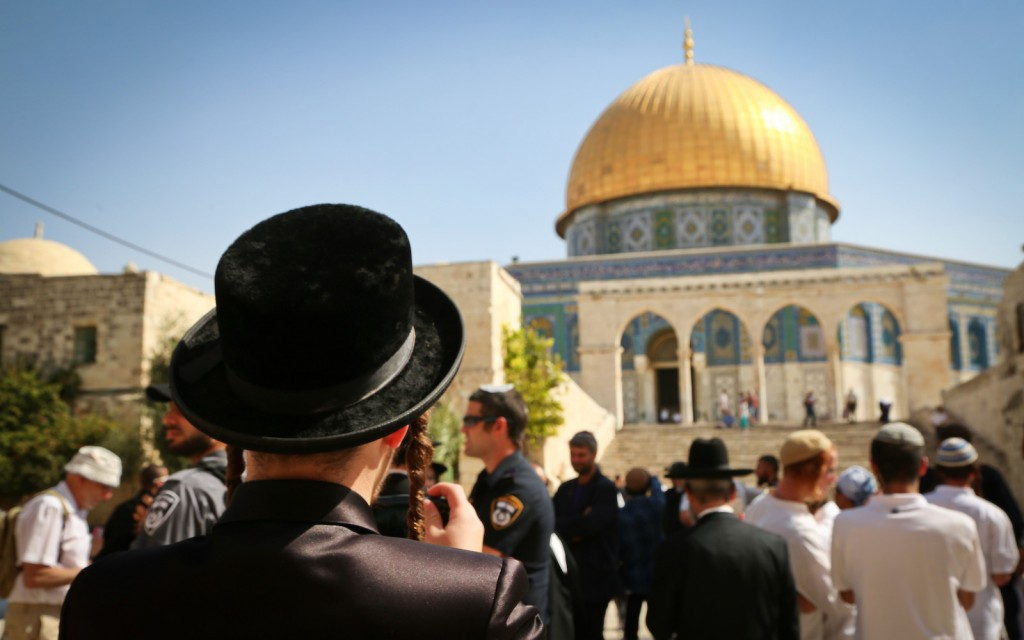 https://i1.wp.com/cdn.timesofisrael.com/blogs/uploads/2018/01/F171009YLFF09-1.jpg