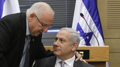 Reuven Rivlin (gauche) et Benjamin Netanyahu (Crédit : Miriam Alster/Flash 90)
