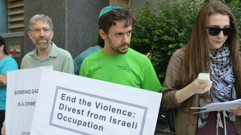 Jewish Voice for Peace action in New York, July 22, 2014. (courtesy Jewish Voice for Peace)