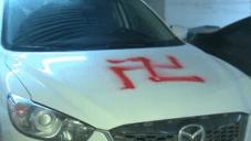 Capture d'écran des actes antisémites à Montréal le 25 février 2015 (Crédit : LaPresse)