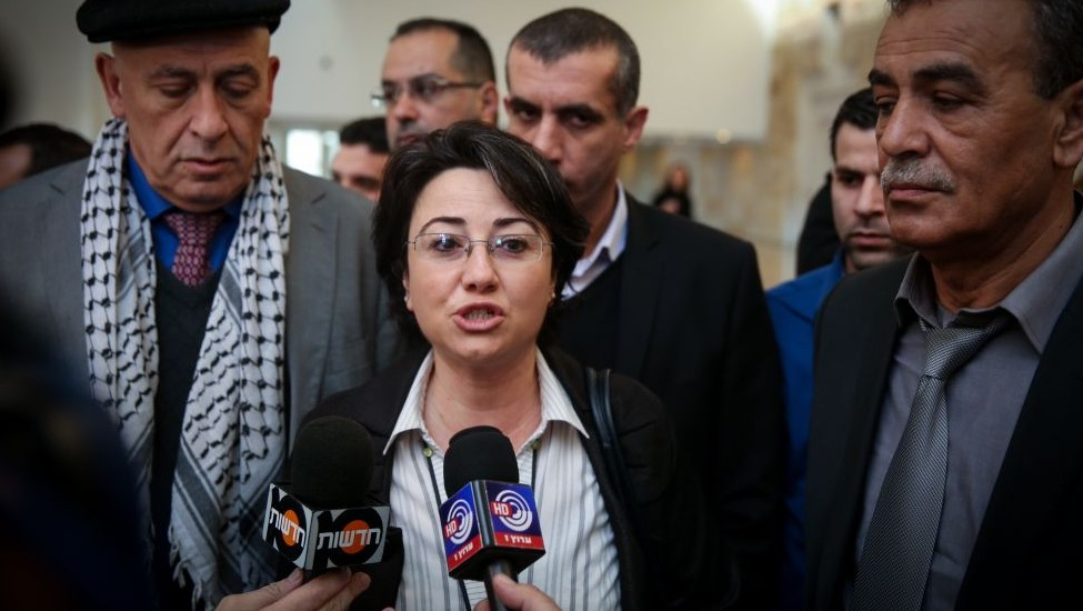 Image result for Haneen Zoabi
