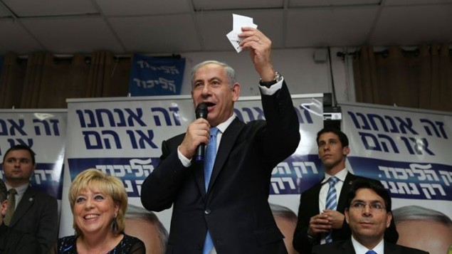 Binyamin Netanyahu à un meeting electoral à Netanya le 11 mars 2015 (Crédit : Facebook officiel de Binyamin Netanyahu)