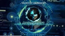 Le vandalisme utilisé par les pirates pour attaquer des sites israéliens dans le cadre de la cyber-attaque d'OpIsrael, le 7 avril 2015. (Capture d'écran: yossiyonah.org.il)