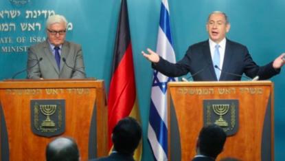 Benjamin Netanyahu (d) à une conférence de presse avec le ministre des Affaires étrangers allemand Frank-Walter Steinmeier à Jerusalem 31 mai 2015. (Crédit : Marc Israel Sellem/POOL/FLASH90)