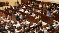 La 20e Knesset vote le 13 mai 2015 (Crédit photo: Porte-parole de la Knesset)