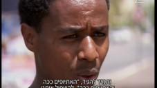 Damas Pakada, un soldat de Tsahal d'origine éthiopienne qui a été agressé  par des policiers à Holon, le dimanche 27 avril 2015 (Capture d'écran: Deuxième chaîne)
