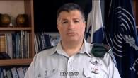Le coordinateur de Tsahal des activités gouvernementales dans les Territoires, le général Yoav Mordechai, en juillet 2013 (Capture d'écran: YouTube / IDFSpox1)