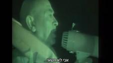 Le député israélien Basel Ghattas (Liste arabe unie)  à bord bateau Marianne de Göteborg en route vers  Gaza (Capture d'écran: Deuxième chaîne)