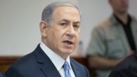 Benjamin Netanyahu, le 5 juillet 2015 (Crédit : Flash 90/Emil Salman/POOL)