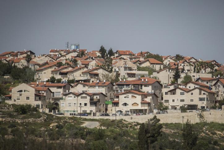 View of the settlement of Givat Ze'ev, near Jerusalem. (Hadas Parush/Flash90)