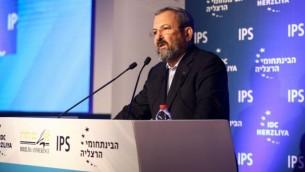 L'ancien Premier ministre et ministre de la Défense Ehud Barak à la Conférence de Herzliya, le 16 juin 2016. (Crédit : Adi Cohen Zedek)
