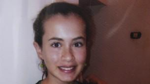 Hallel Yaffa Ariel, 13 ans, poignardée à mort dans son lit par un terroriste palestinien à Kyriat Arba, en Cisjordanie, le 30 juin 2016. (Crédit : autorisation de la famille, Yonatan Sindel/Flash90)
