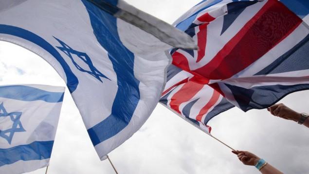 Israeli-British-flag