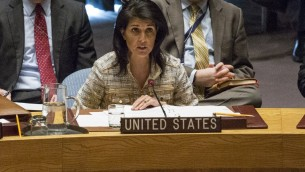 US United Nations Ambassador Nikki Haley speaks at the Security Council meeting on February 21, 2017 at UN Headquarters in New York. (AFP PHOTO / KENA BETANCUR)