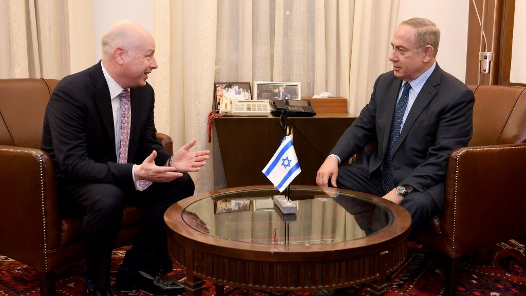 Assistant to the President and Special Representative for International Negotiations, Jason Greenblatt meets Prime Minister Benjamin Netanyahu at the Prime Minister's Office in Jerusalem, Monday, March 13, 2017. (Photo Credit: Matty Stern/US Embassy Tel Aviv)