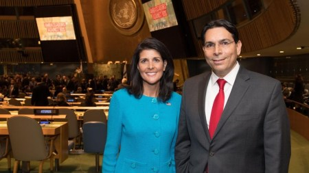 anti bds conference haley danon