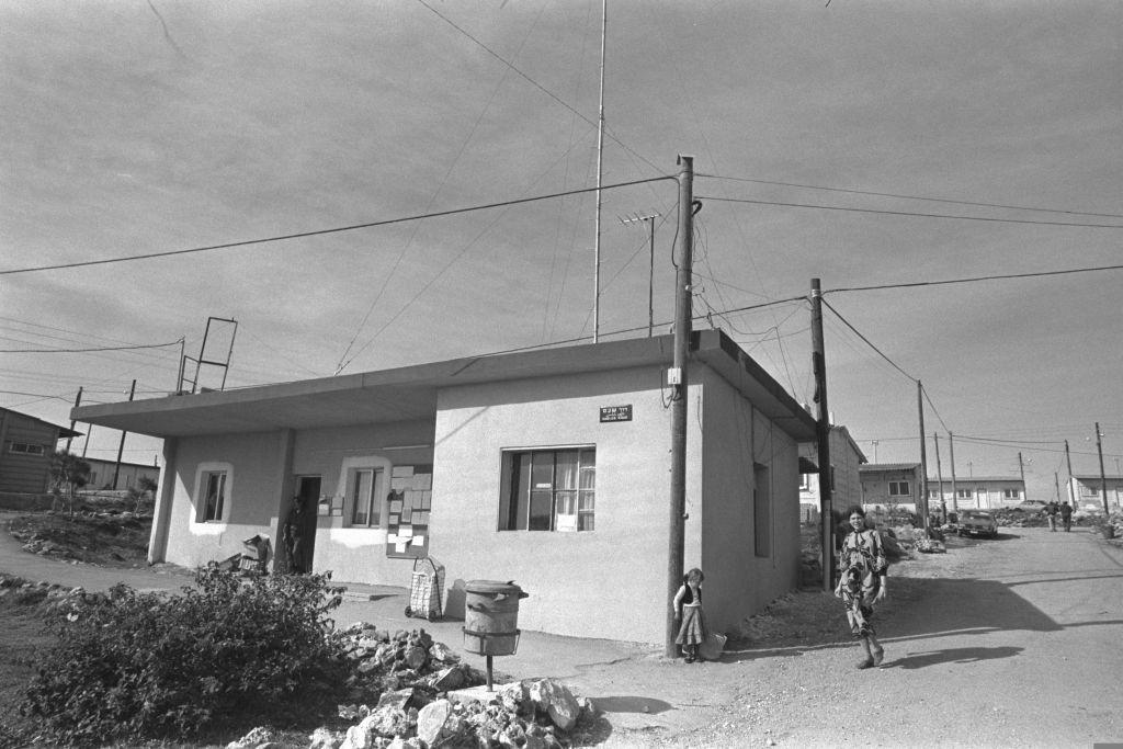 From 1979, the Ofra settlement headquarters. (Moshe Milner/GPO)